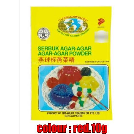 Swallow Globe Serbuk Agar-Agar / AGAR-AGAR Powder ~ Red Colour 10g ( Free Fragile + Bubblewrap Packing )