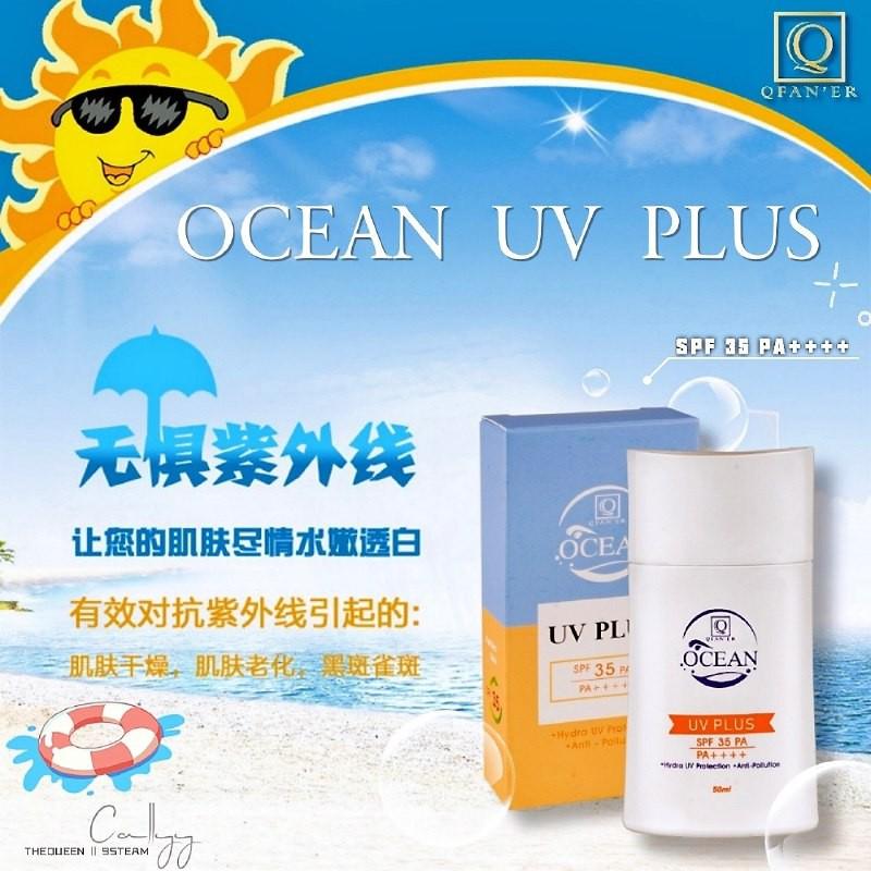 QFANNER Ocean UV Plus Sunblock SPF 35 PA++++ 海参芦荟物理防晒