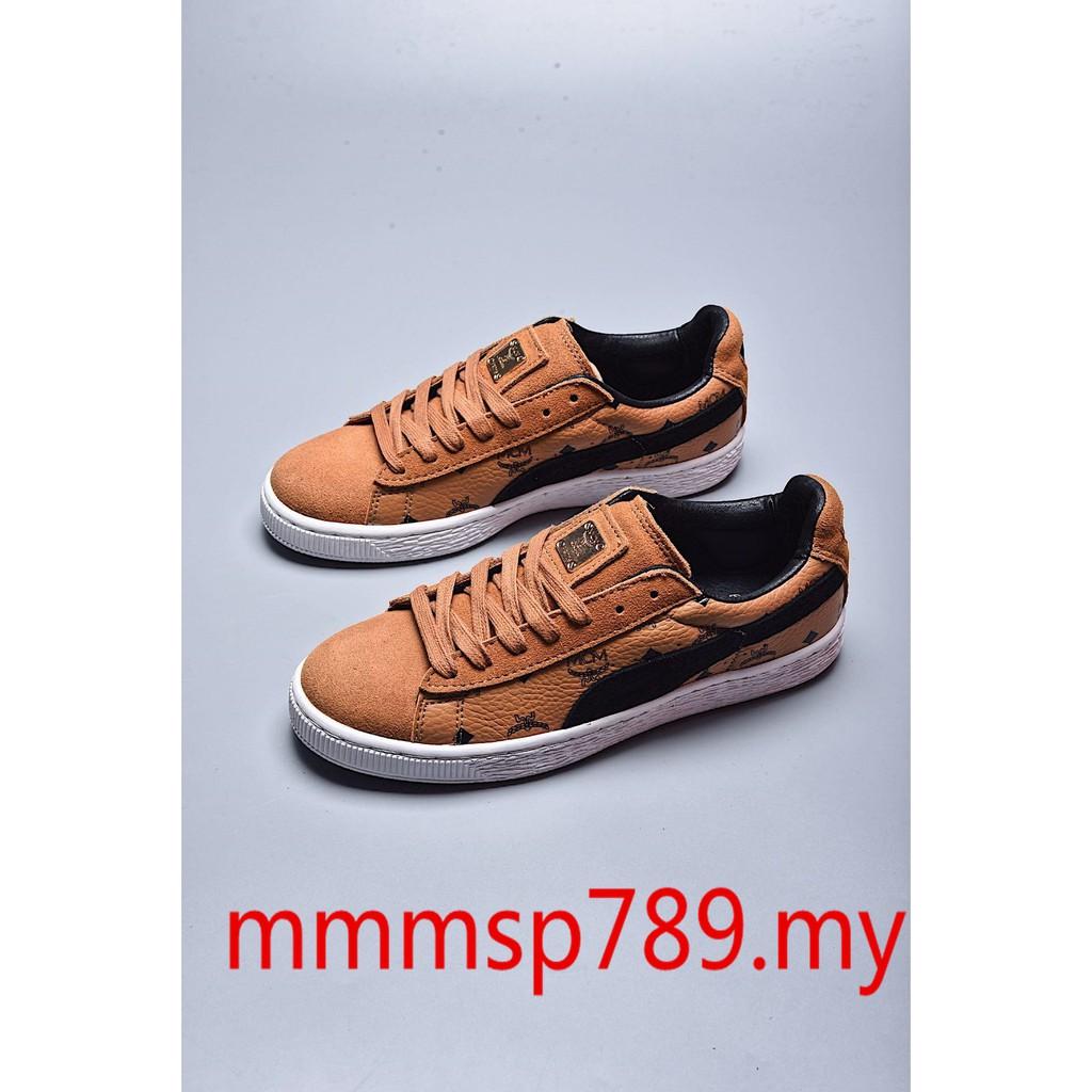 meet 90864 d2b95 MCM x Puma Suede Classic 50th Anniversary Star Series Dark Yellow Casual  Shoes