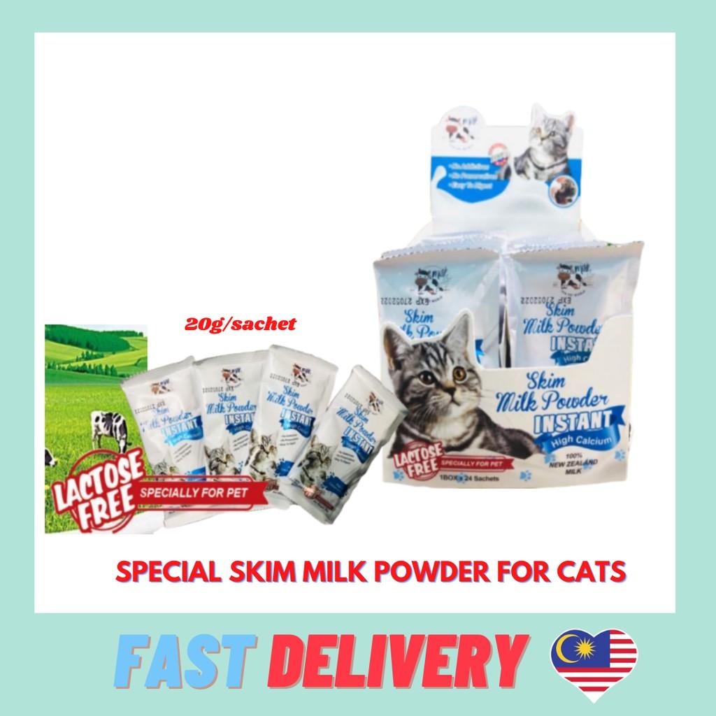 YPA SKIM MILK POWDER# INSTANT MILK POWDER FOR PET