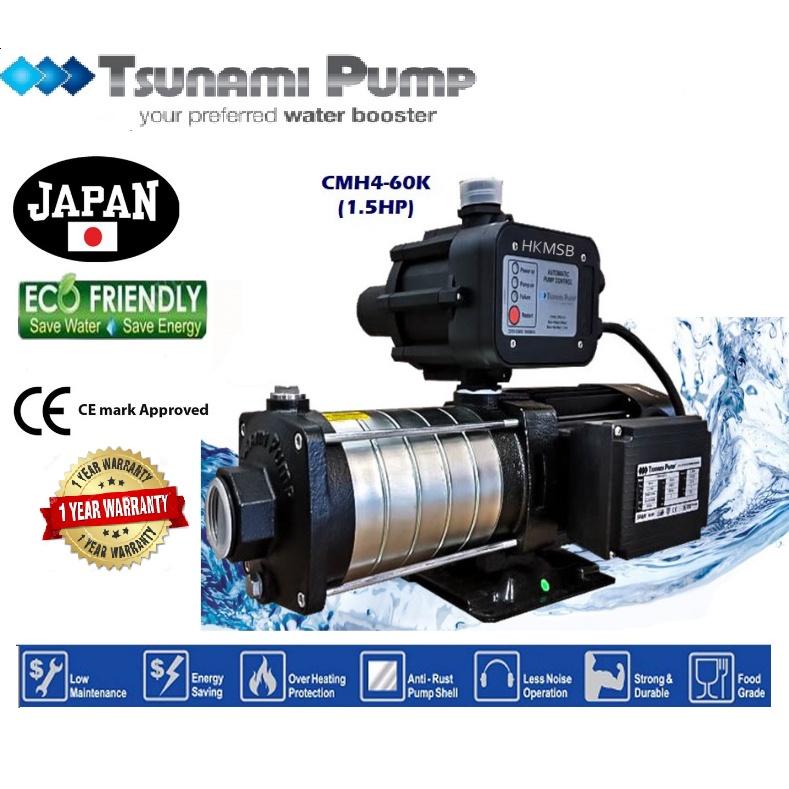 Tsunami CMH4-60-K Single-Phase Home  Horizontal Multi-Stage Pump Water Pressure Pump Booster Pump【1 Year Warranty】