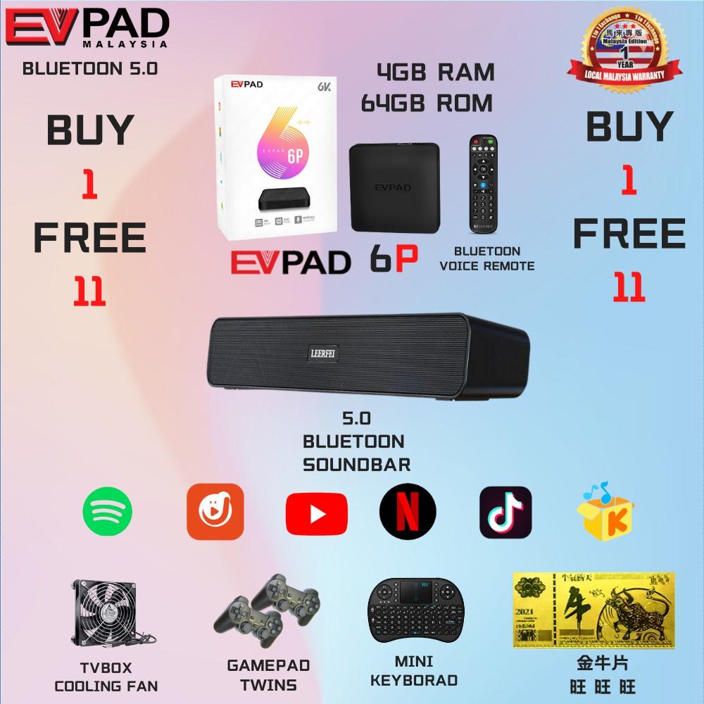 Buy EVPAD( BUY1 FREE 12) 🔥READY STOCK🔥 EVPAD 6P 5S & 5P & 3R PLUS TV BOX  Msia Version Android TV box Media Player