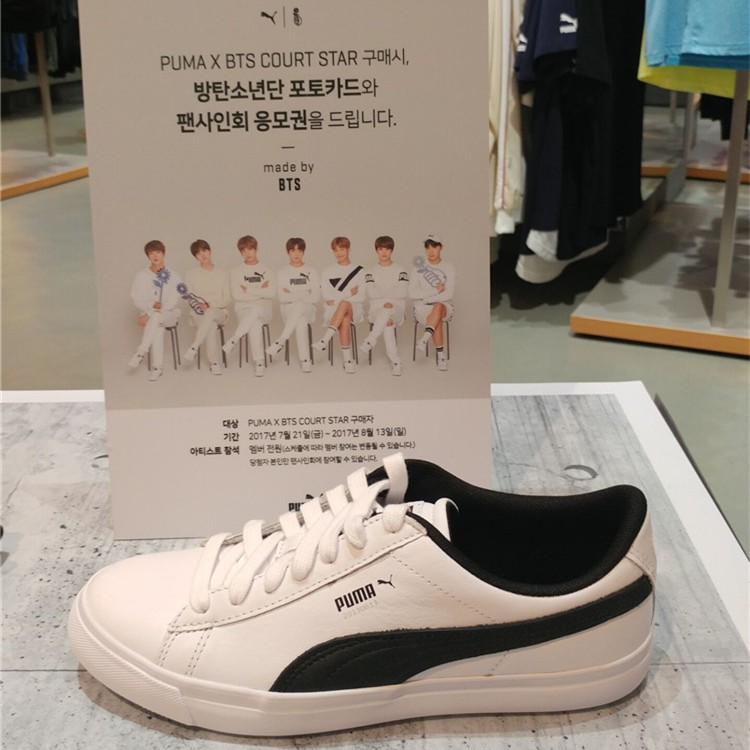 best service 50864 3291d [ready stock] original Puma x BTS Court Star men and women couple leisure 修改