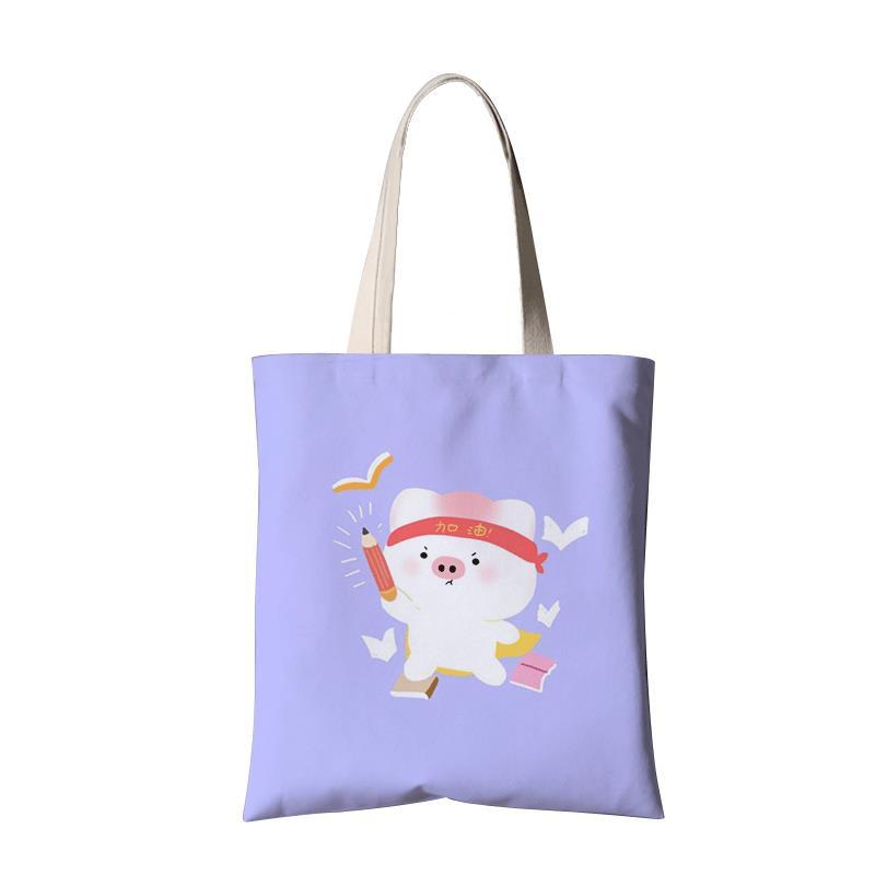 Pig Shoulder Canvas Bag Cute Cartoon Creative Custom Birthday Gift