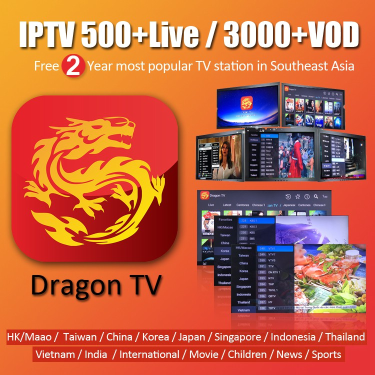 Dragon TV Channel 500+Live Free IPTV 2 Year Astro HK Malaysia Channel for  TV Box