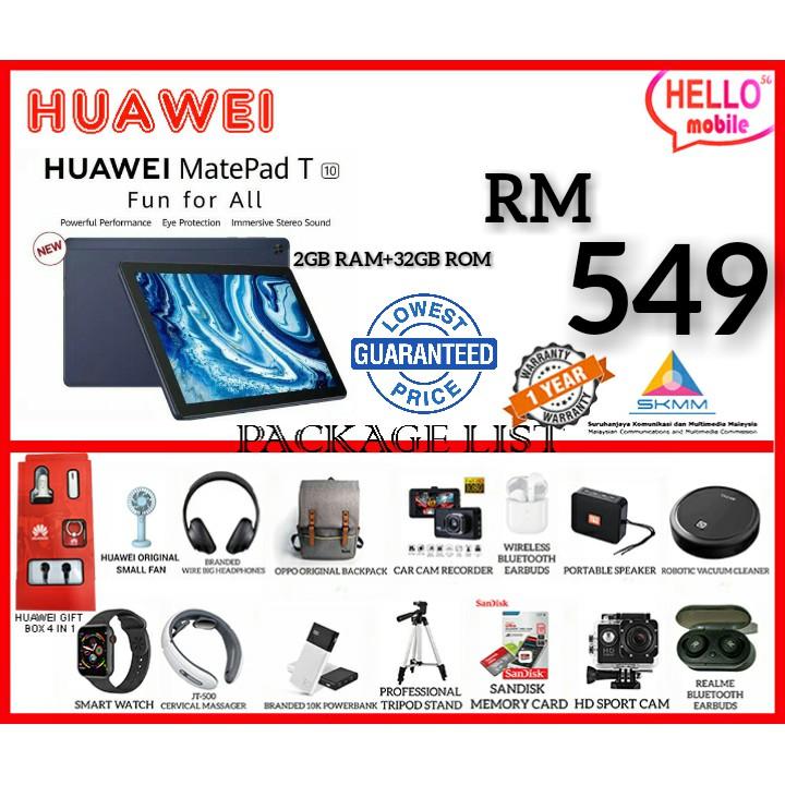 HUAWEI MATEPAD T10 2GB+32GB  FREE GIFT 100% ORIGINAL BY HUAWEI MALAYSIA SET