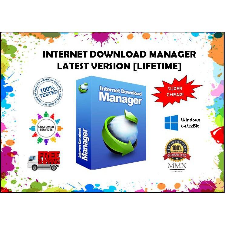 🔥 Internet Download Manager IDM Build 3 Latest 🔥