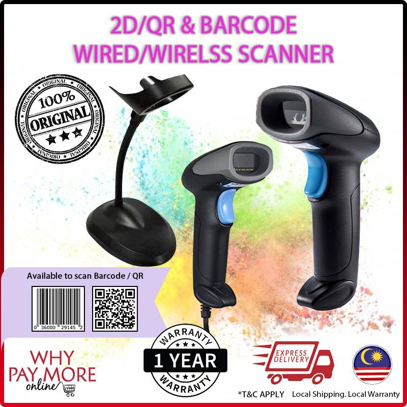 CM Winson Scanz Hanheld 2D 1D QR Barcode Scanner Reader Scan Wireless Phone  Wired Pay