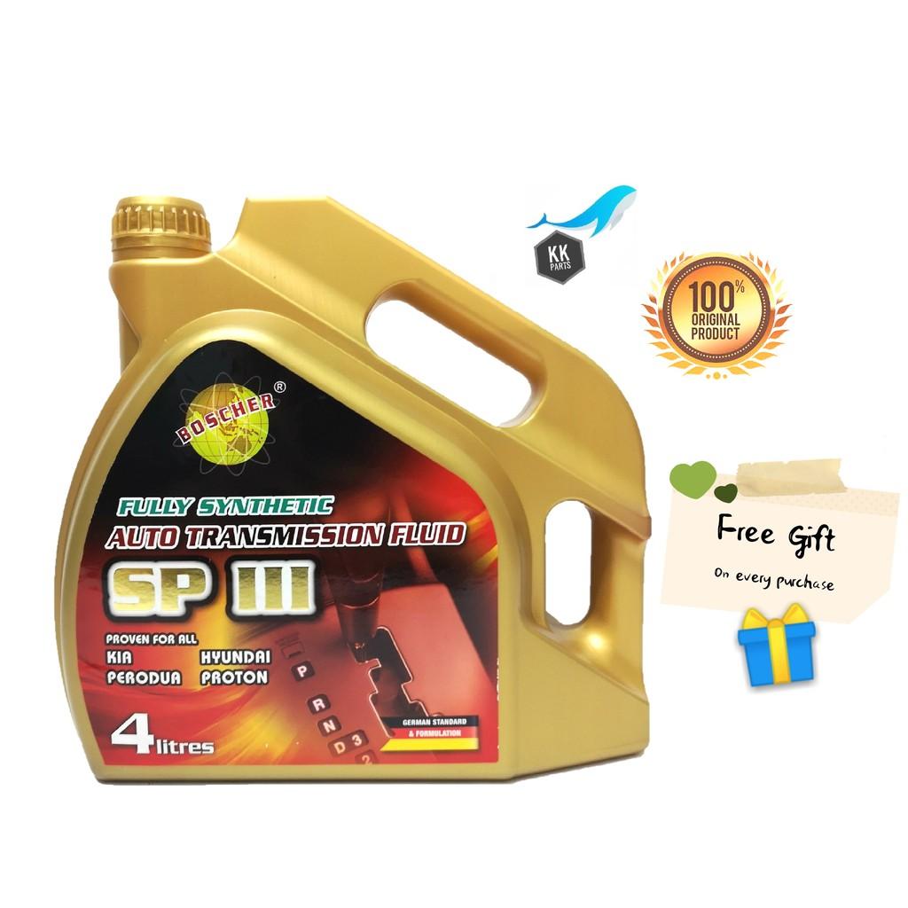 Rock Oil CVT Fluid Fully Synthetic 1L | Shopee Malaysia