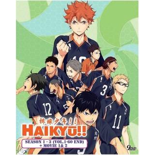 HAIKYU!! Sea 1-3 + 2 Movie 排球少年 Anime DVD