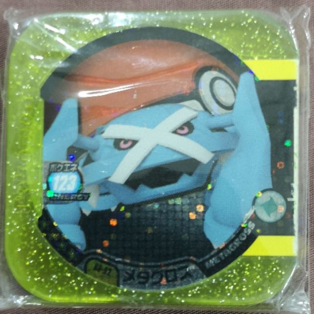 Buy 1 Free 1 New PoKemon Tretta 4 🌟 Master Class metagross SCANNABLe Original