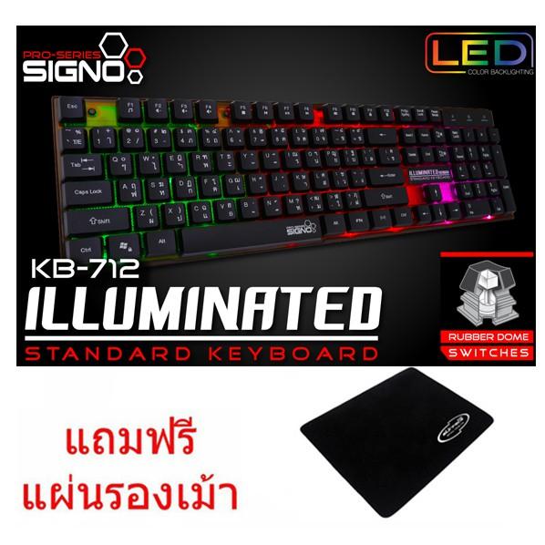 SIGNO Illuminated Standard Keyboard รุ่น KB-712 (สีดำ) แถมฟรี แผ่นรองเ