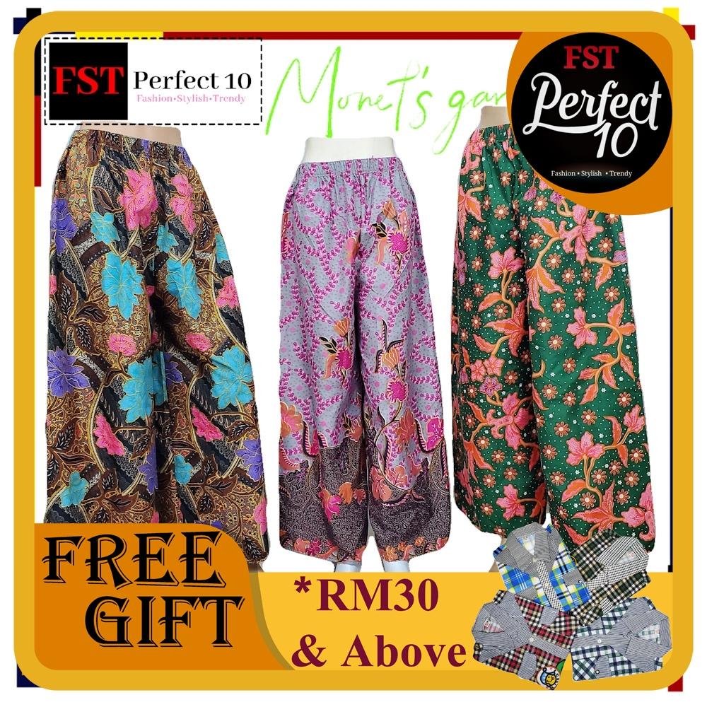 FST Plus Size Batik Palazzo Pant /  Palazzo Besar Labuh Batik Viral [Y1050]