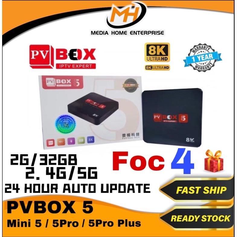 PVBOX-P5,P5 MINI,P5 PRO AVAILABLE) MCMC 8k Wireless2.4G/2.65,5G TvBox MalysVersion 2/8G 2/16G