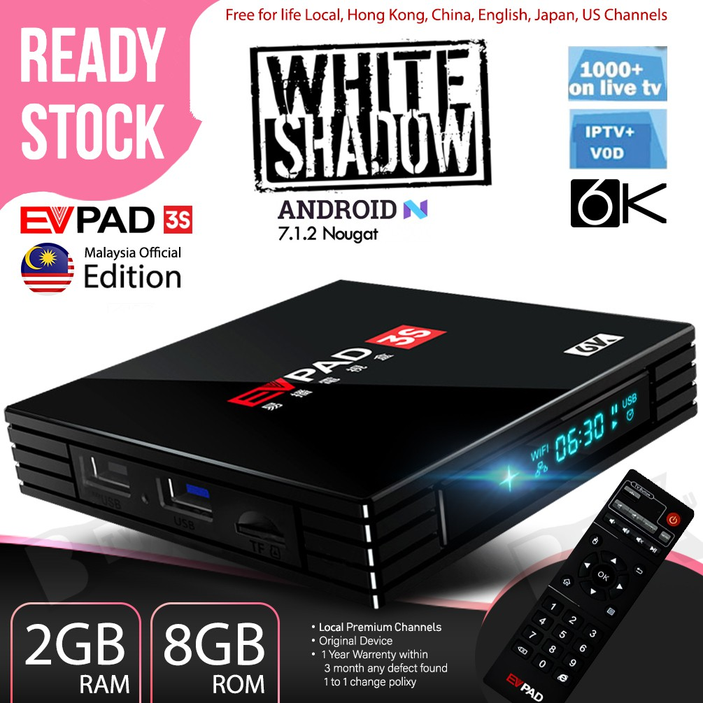 Evpad 3S Android TV Box Astro Free Live Channel Streaming Box Malaysia  Edition