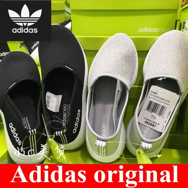 esplorare adidas scarpe offerta di prodotti e dei prezzi shopee malaysia