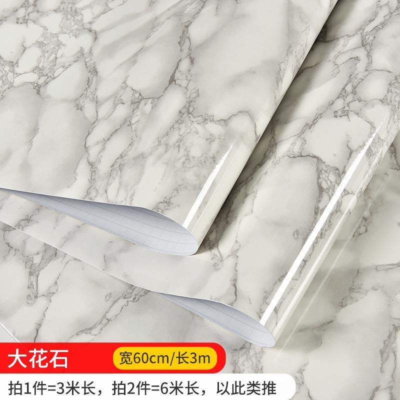 Marble Living Room Background Wall Paper Waterproof Self Adhesive Wallpaper Kitchen Oil Cabinet Desktop Furniture Re