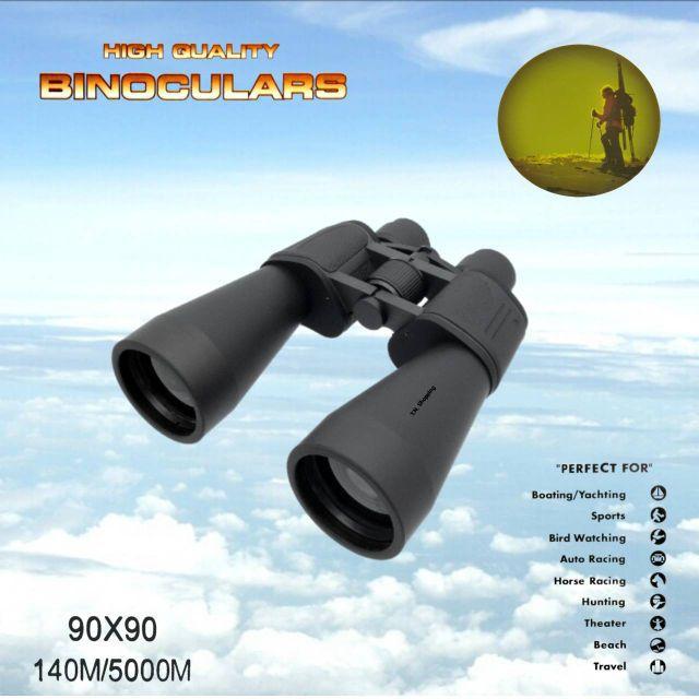 กล้องส่องทางไกล High Qualty Binoculars