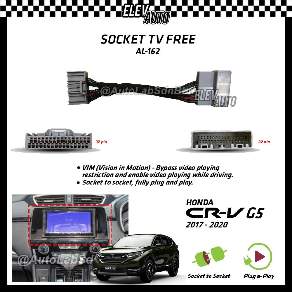 Honda CR-V CRV G4 2012-2016 Socket TV Free (Bypass VIM) Aux In / AV Out AL-151