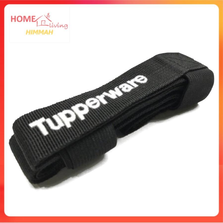 Tali ikat Tupperware Bottle - Tupperware Eco Bottle Strap - Free Shipping + 10% Cashback