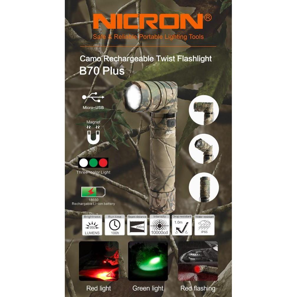 B70 PLUS 950LUMES NICRON HEAVY DUTY RECHARGABLE BATTERY TORCHLIGHT LAMP