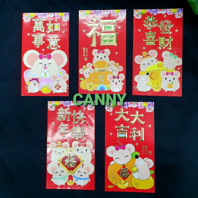 🧧[RM 1.30 for 6 pcs] 2020 Mouse Year Red Packet Angpow Angpao 6 pcs / 2020 鼠年 卡通红包 长款 6个 🧧