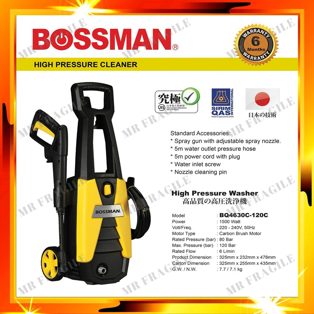 BOSSMAN BQ4630-120 1500W 120Bar HIGH Pressure Cleaner / Washer waterjet/water jet BQ 4630 120 High Pressure Washer