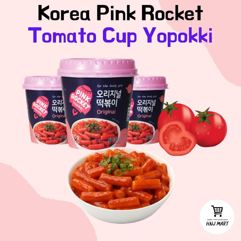Korea Pink Rocket Tomato Yopokki Cup with Sauce Instant Yopokki Young Poong Tteobokki/Topokki/Toppoki