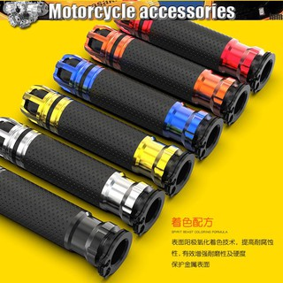 Motorcycle aluminum alloy throttle handle spring wind