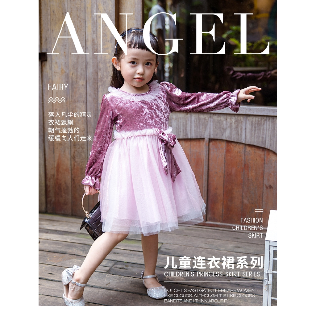 Lotus.flower Toddler Baby Girl Long Sleeve Fold Tulle Tutu Princess Mini Dress Ballet Skirt