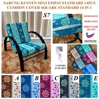 Hot Sales Sarung Kusyen Kontur Bujur Standard Kain Paling Tebal Jahitan Tepi Double Zip L 2 Zip Cushions Cover Shopee Malaysia