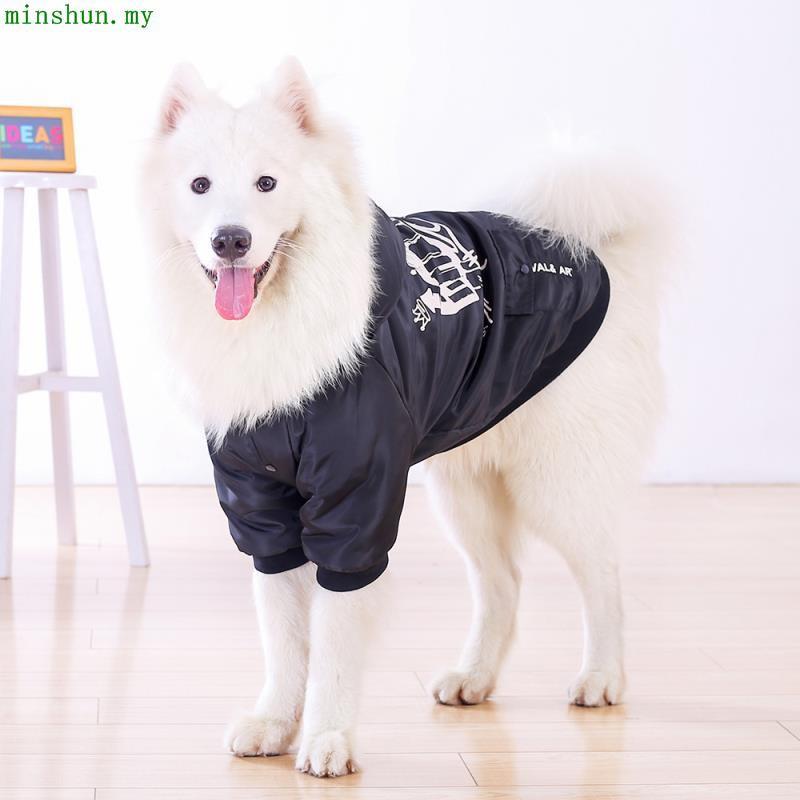 fd164ac7928e Dog clothes, Golden Retriever, Husky, Satsuma, Shiba Inu, medium ...