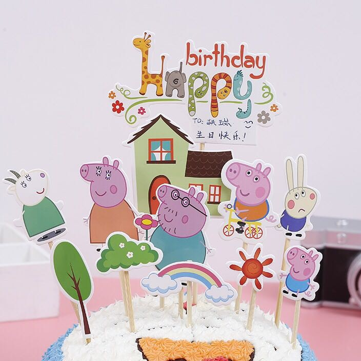 Peppa Pig Cake Decorations | Shelly Lighting