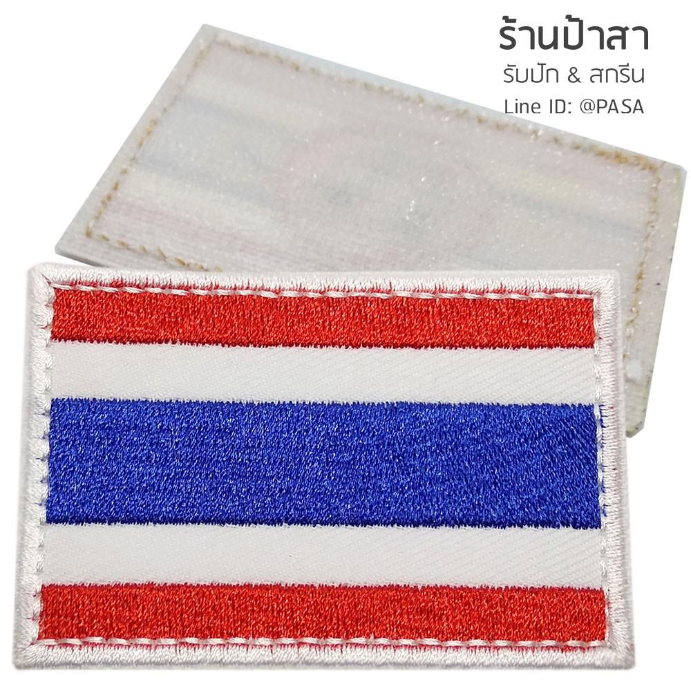 อาร์มธงชาติไทย หลังตีนต