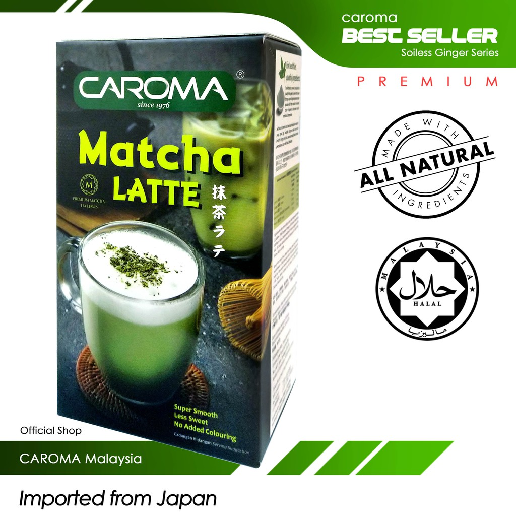 [CAROMA] Premium Imported Japan Instant Matcha Latte / 10 Sachets x 25g/ Halal/Less Sweet/Green Tea Matcha Lattee Powder