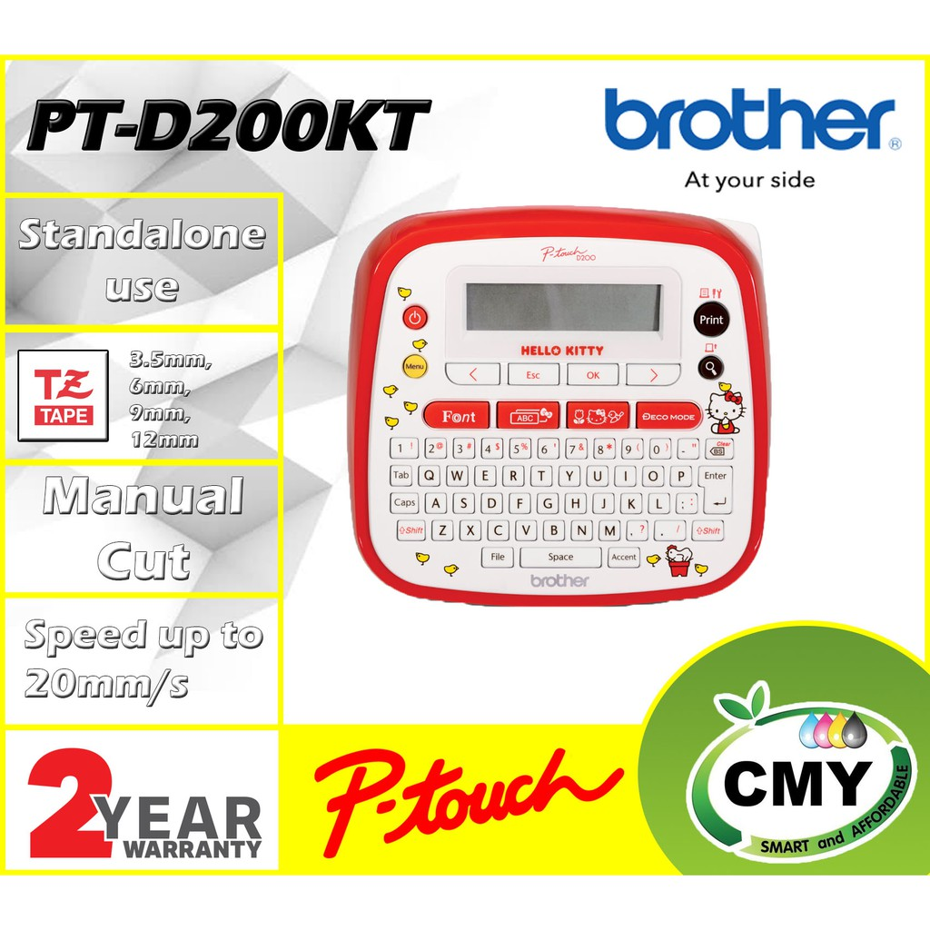 Limited !!! Brother PT-D200KT Label Printer Brother Hello Kitty Label Maker Brother P-Touch D200KT