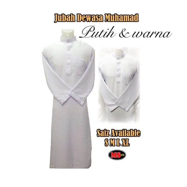 Jubah Dewasa Muhamad (Putih & Warna )