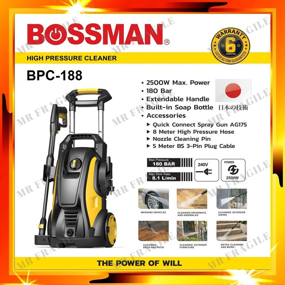 BOSSMAN 180bar BPC188 2500w High Pressure Cleaner water Jet / waterjet BPC-188 High Pressure Cleaner water Jet BPC 188
