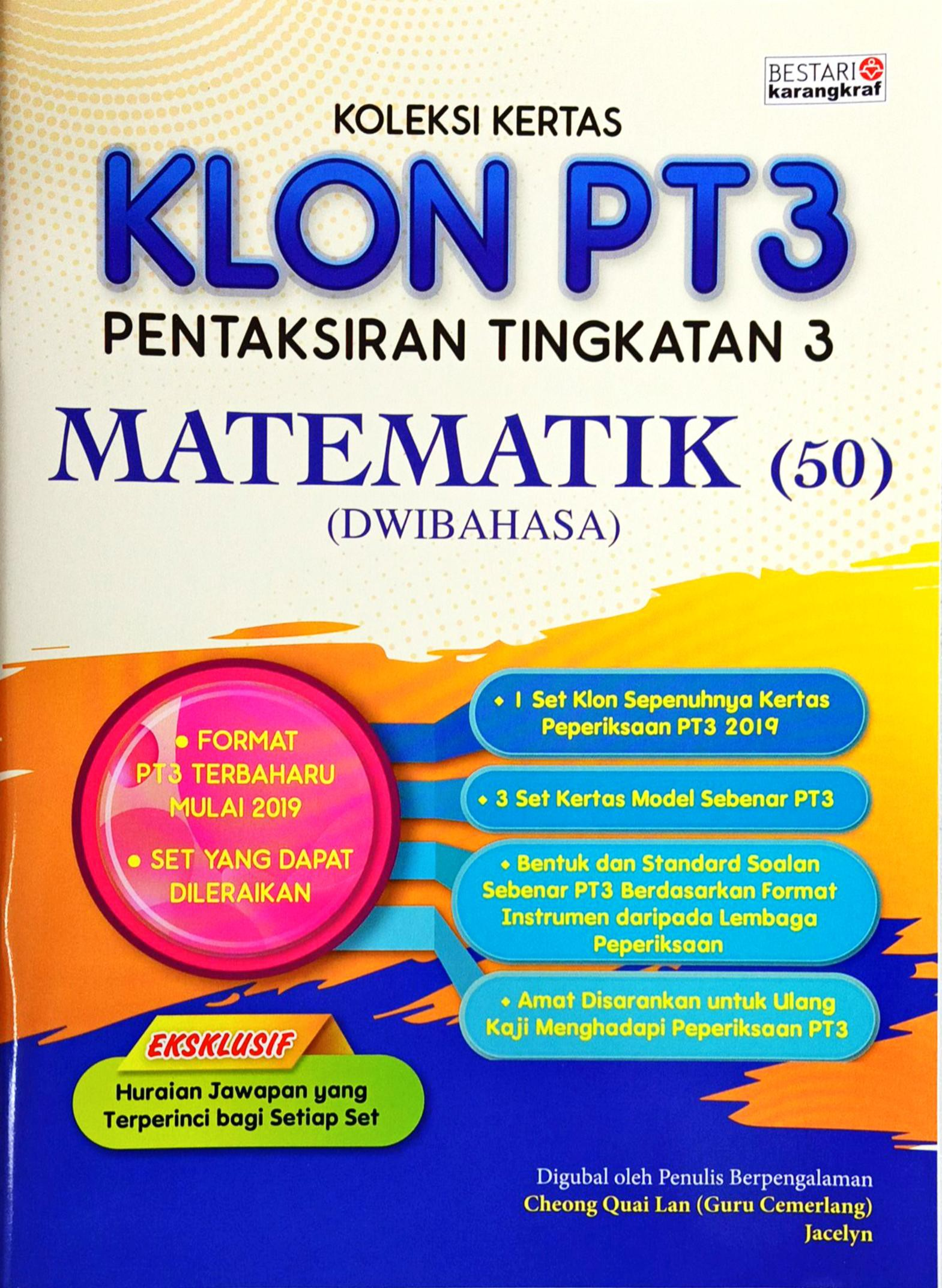 Buku Latihan Koleksi Kertas Klon Pt3 2020 Sains Matematik Bahasa Melayu Bahasa Inggeris Sejarah Geografi Shopee Malaysia