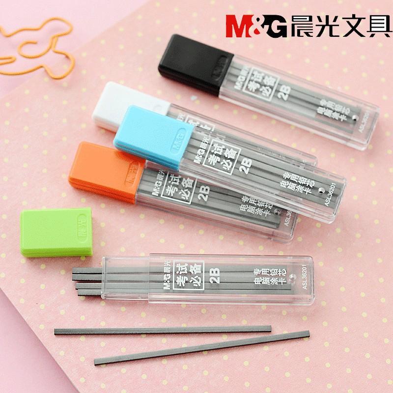 M&G 2B Pencil Leads 1.8mm ASL36201