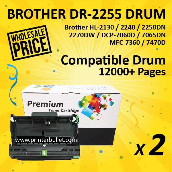 2 unit Brother DR2255 / DR-2255 High Quality Compatible Drum Kit