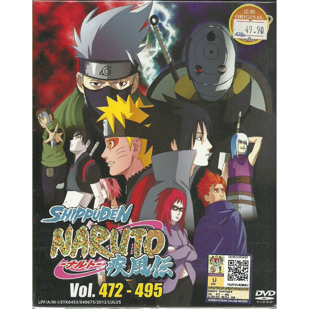 NARUTO SHIPPUDEN (BOX 15) - COMPLETE ANIME TV SERIES DVD BOX SET (472-495  EPIS)