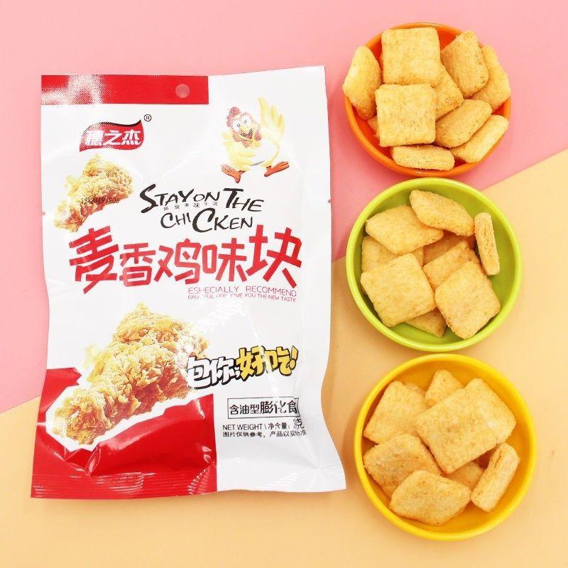 Fried Chicken Flavored Crisps 穗之傑麥香鸡味塊膨化食品開袋即食兒童休閒零食 38g 麦香