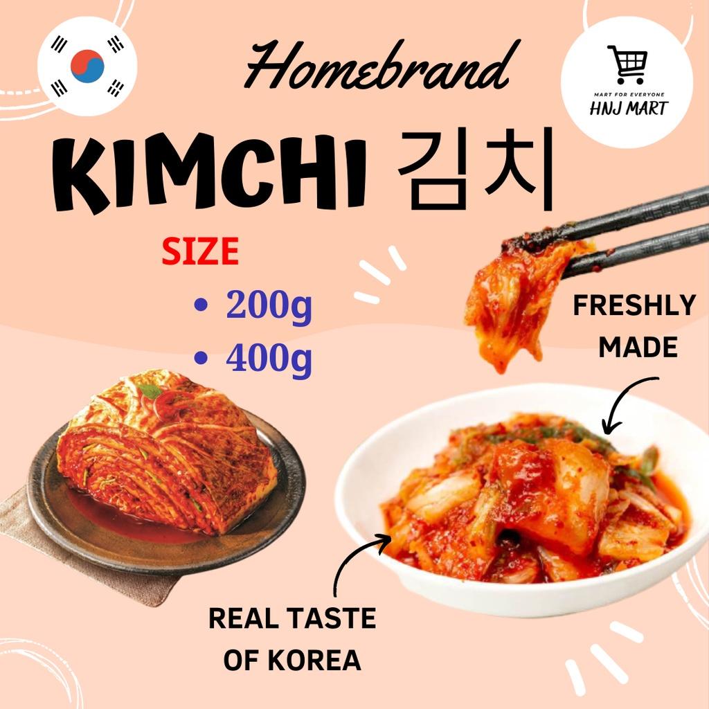 김치 Halal Homebrand Korea Kimchi Freshly Made by HNJ MART Halal Kimchi Korean Kimchi Napa Cabbage Kimchi 韩式泡菜韩国泡菜辣白菜