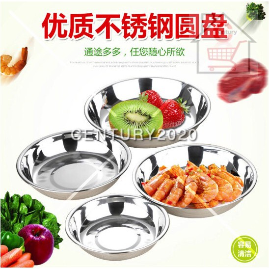 RIMEI Stainless Steel Plate Classic Plate Smooth Shiny Surface 0.8 Thickness Non-Magnetic