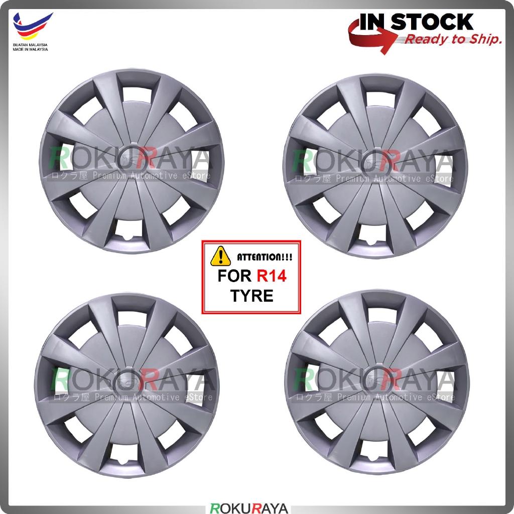 Universal R14'' Inch Car Wheel Cover Tyre Center Hub Cap Steel Rim (Type R Design)