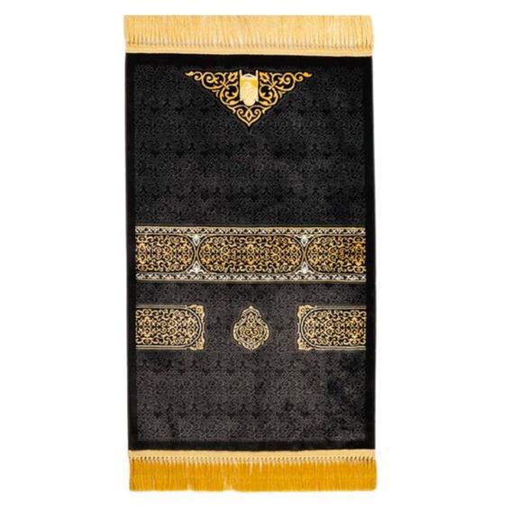 The Prayer Mat Sejadah Kiswa Kaabah Original Madinah