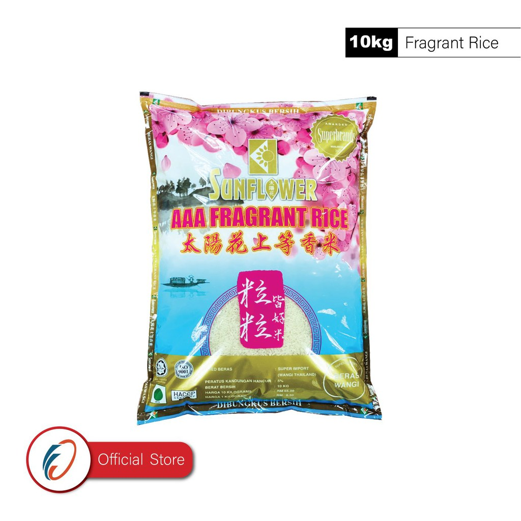 Sunflower AAA Fragrant Rice (10KG)