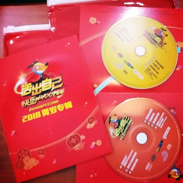 MY FM & Astro chinese new year Whoopee 2018 CD/DVD song