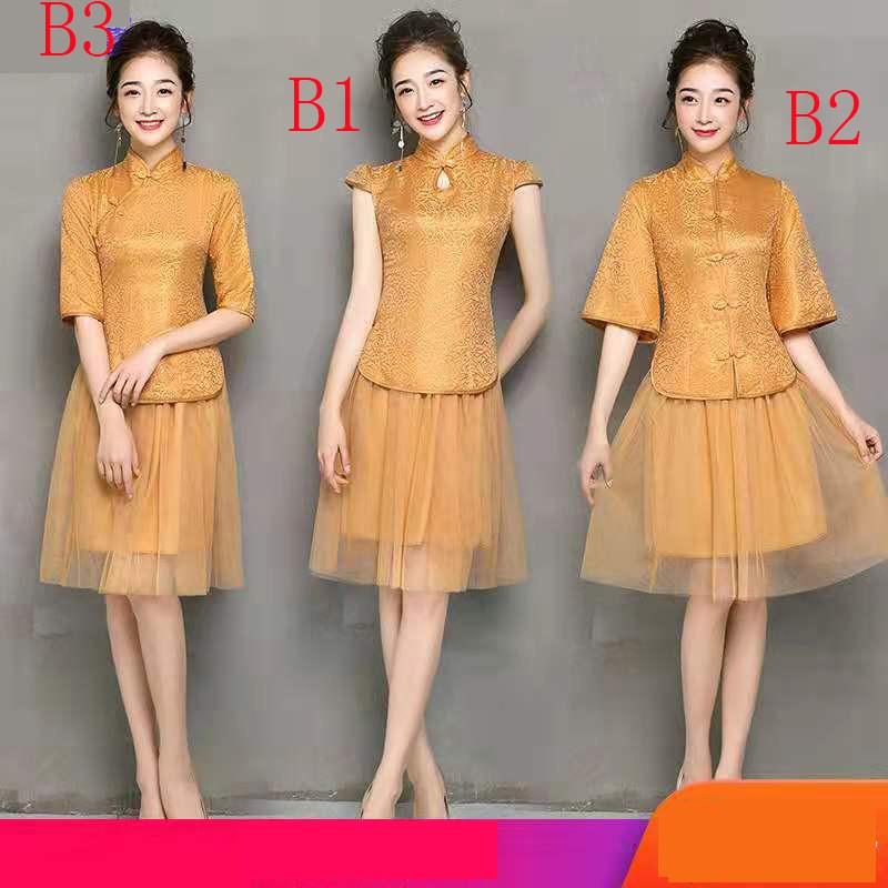 Chinese Style Golden Bridesmaid Dress Golden Evening Dress Short Dress